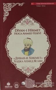 Divan-ı Hikmet (Türkçe-Rusça) Hoca Ahmet Yesevi