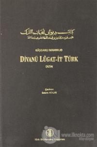 Divanü Lugati't-Türk Tercümesi 4.Cilt (Ciltli)