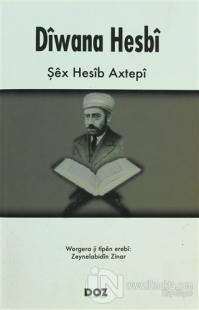 Diwana Hesbi