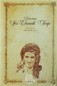 Diwana Şex Ehmede Feqir
