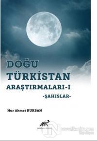 Doğu Türkistan Araştırmaları 1