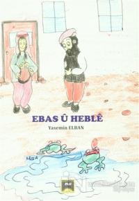 Ebas U Heble