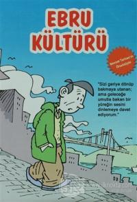 Ebru Kültürü