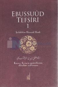 Ebussuud Tefsiri (12 Kitap Takım)
