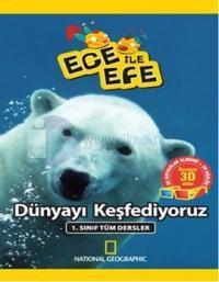 Ece ile Efe - Dünyayı Keşfediyoruz