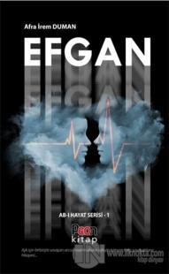 Efgan