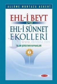 Ehl-i Beyt ve Ehl-i Sünnet Ekolleri Cilt 2: İslam Şeriatının Kaynakları