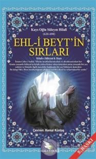 Ehl-i Beyt'in Sırları