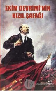 Ekim Devrimi'nin Kızıl Şafağı