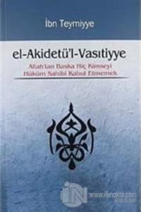 El-Akidetü'l-Vasıtiyye