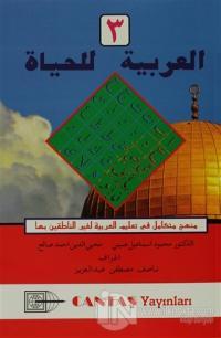 El-Arabiyyetül-Lil Hayat 3