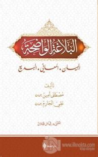 El Belağatü'l Vadıha (Ciltli)