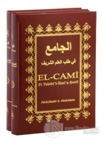 El Cami Fi Talebi'l İlmi'ş-Şerif (2 Kitap Takım) (Ciltli)