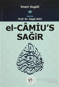 El-Camiu's Sağir 3. Cilt (Ciltli)