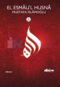 El Esmau'l Husna (6 Set)