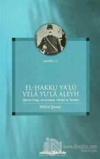 El-Hakku Ya'l Vela Yu'la Aleyh