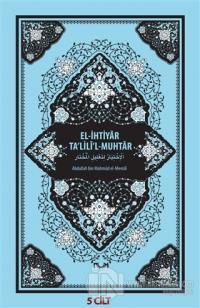 El-İhtiyar Ta'lili'l-Muhtar (5 Cilt Takım) (Ciltli) %15 indirimli Abdu