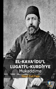 El-Kava'idu'l Lugati'l-Kurdiyye Mukaddime
