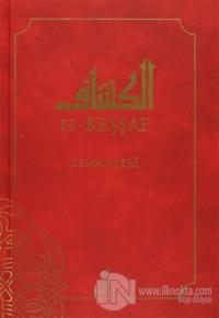 El-Keşşaf 1. Cilt (Ciltli)