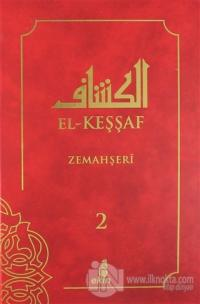 El- Keşşaf 2. Cilt (Ciltli)