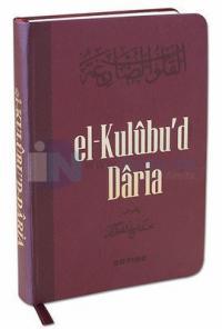 El Kulubud Daria 2015