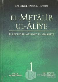 El-Metalib Ul-Aliye (4 Cilt Takım) (Ciltli)