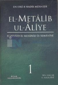 El-Metalib Ul-Aliye (4 Cilt)