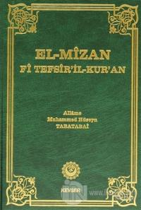 El-Mizan Fi Tefsir'il-Kur'an 11. Cilt (Ciltli)