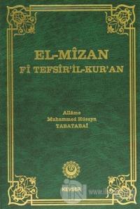 El-Mizan Fi Tefsir'il-Kur'an 4. Cilt (Ciltli)