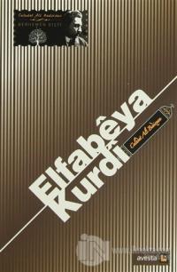 Elfabeya Kurdi %20 indirimli Celadet Ali Bedirxan