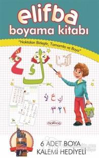 Elifba Boyama Kitabı