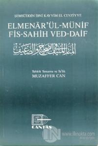 Elmenar'ül-Münif Fis-Sahih Ved-Daif