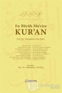 En Büyük Muc'ize Kur'an (Ciltli)