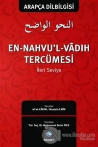 En-Nahvu'l-Vadıh Tercümesi 2 / İleri Seviye