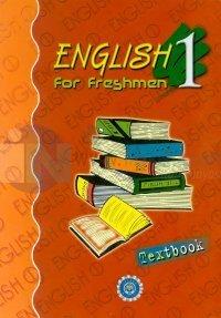 English 1For Freshmen