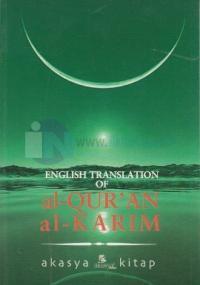 English Translation of Al-Qur'an Al-Karım
