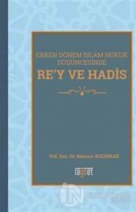 Erken Dönem İslam Hukuk Düşüncesinde Re'y ve Hadis