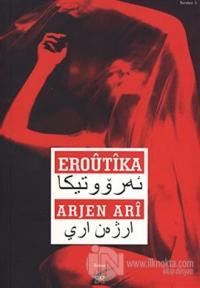 Eroutika