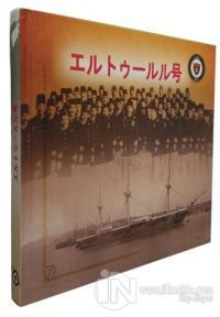 Ertuğrul - DVD Hediyeli Japonca (Ciltli)