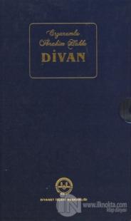 Erzurumlu İbrahim Hakkı Divan (Ciltli)
