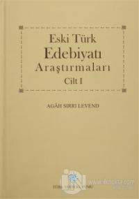 Eski Türk Edebiyatı Araştırmaları (2 Cilt Takım) (Ciltli)