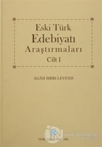Eski Türk Edebiyatı Araştırmaları Cilt 1 (Ciltli)