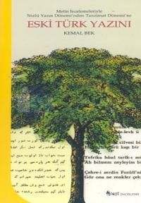 Eski Türk Yazını