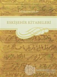 Eskişehir Kitabeleri