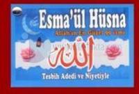 Esma'ül Hüsna (Kartela)