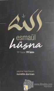 Esmaül Hüsna