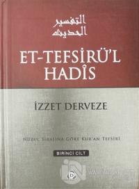 Et-Tefsirü'l Hadis 1.Cilt (Ciltli)