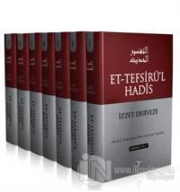 Et-Tefsirü'l Hadis 7 Cilt Takım