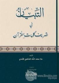 Et-Tibyan Fi Tesrifi Kelimatül Kur'an (Ciltli)