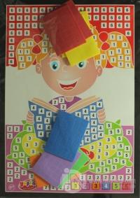 Eva Mozaik - 07 Eğitici ve Eğlenceli